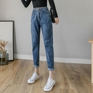 牛仔褲 2020秋冬新款韓版氣質純色卷邊設計感高腰九分哈倫褲牛仔褲女