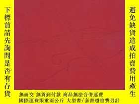 二手書博民逛書店音樂賞析大百科罕見Music Appreciation (音樂)