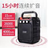 S15無線藍牙音箱迷你便攜式插卡戶外手機小音響低音炮播放器【潮男街】