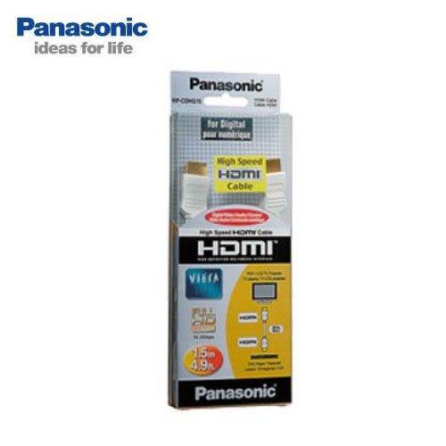 【音響達人商城】Panasonic HDMI 超高畫質傳輸線1.5M(RP-CDHG15)(可刷卡/公司貨/免運費)