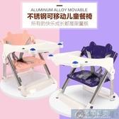 兒童餐椅寶寶多功能餐桌椅便攜式家用可摺疊飯桌嬰兒學坐寶寶餐椅 快速出貨YJT