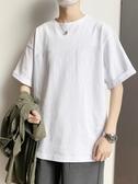 短袖T恤純白色短袖T恤男士純棉半袖寬鬆體恤港風夏季百搭ins男生衣服 衣間迷你屋
