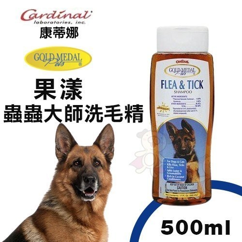 *King Wang*Cardinal康蒂娜 果漾-蟲蟲大師洗毛精500ml.犬貓適用