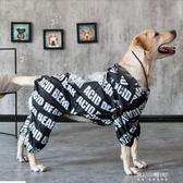 狗狗雨衣-金毛狗狗雨衣四腳防水中型大型犬全包薩摩耶柴犬雨披 東川崎町