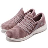 Skechers 休閒鞋 Ultra Flex-Bright Future 粉紅 米白 透氣織面 襪套式 運動鞋 女鞋【PUMP306】 12849MVE