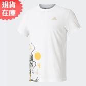 【現貨】ADIDAS GOLD DRAGON 男裝 短袖 休閒 限量 金龍 棉質 白【運動世界】GJ8865
