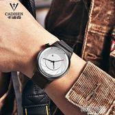 卡迪森光學魅影手錶時尚概念男女學生情侶2019新款創意新蟲洞概念  韓語空間YTL