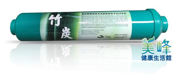孟棕竹炭後置小T33濾心,遠紅外線小分子水人體更好吸收,改善口感,只賣110元