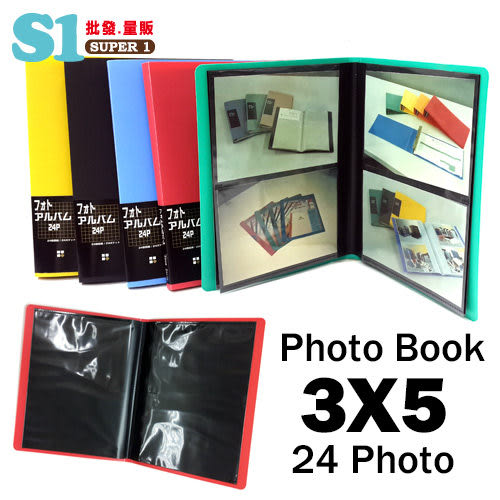 3折3X5相簿(24入)/本 無外殼 LV-TM24