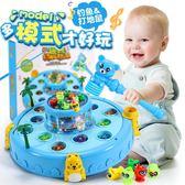 兒童玩具寶寶益智早教開發智力【不二雜貨】