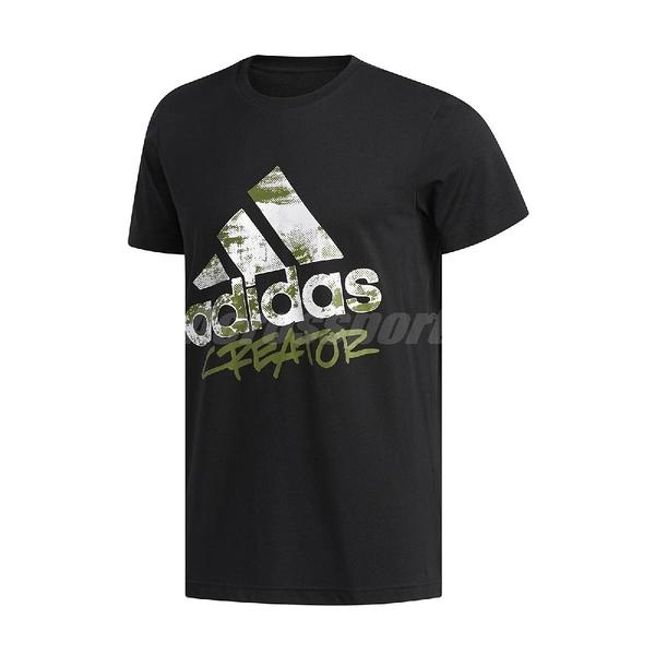 adidas 短袖T恤 Not Same Logo Graphic 黑 綠 男款 棉質 大Logo 【ACS】 DX6994