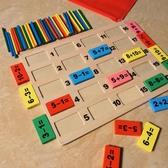 兒童數字玩具1-2歲男女孩寶寶3-4-5-6周歲小孩早教益智力拼圖積木