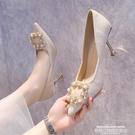 尖頭鞋 高跟鞋女2021年新款婚鞋女尖頭秀禾婚紗兩穿香檳色伴娘細跟單鞋夏 【618 狂歡】