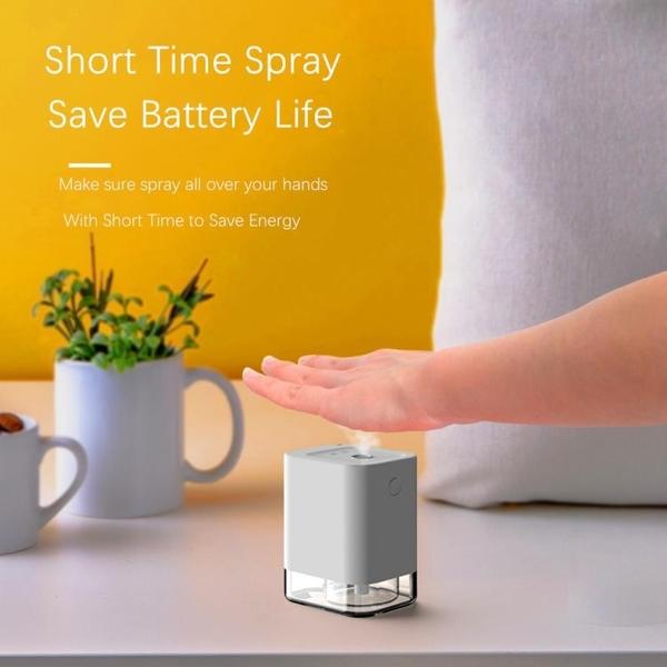 新品自動感應噴霧器消毒器便攜式手消毒器小巧酒精消毒器【快速出貨】