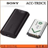 【福笙】SONY ACC-TRDCX 原廠電池充電組 旅行超值配件組 (索尼公司貨)