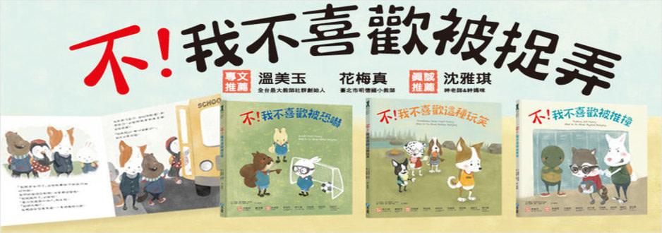 168books-imagebillboard-ff65xf4x0938x0330-m.jpg