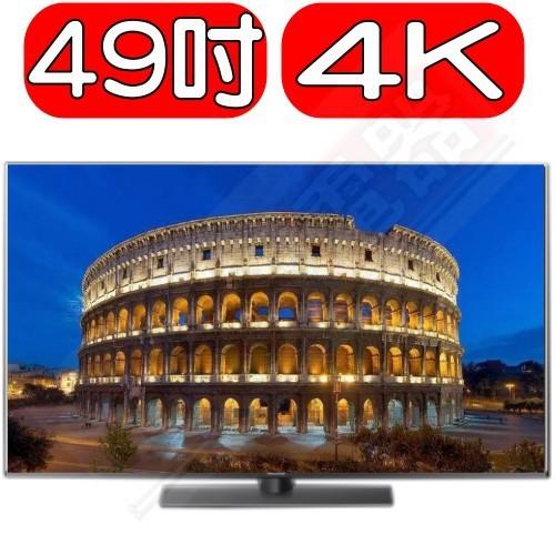 Panasonic國際牌【TH-49FX800W】49吋4K電視 優質家電