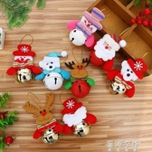節日裝飾品聖誕鈴鐺老人雪鹿聖誕節日裝飾用品聖誕樹裝飾品聖誕節日禮品掛飾 蓓娜衣都