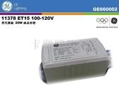 奇異GE 11378 ET15/100V-120V 2-15W LED 變壓器 _ GE660002