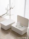 紙巾盒客廳濕紙巾盒桌面密封濕巾收納盒家用防塵帶蓋濕紙巾盒子抽紙盒  COCO