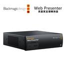 黑熊館 Blackmagic Web P...