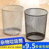 三件套創意家用辦公室垃圾桶廚房客廳衛生間