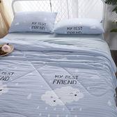 水洗舒柔雙人床包涼被組-雲朵藍 BUNNY LIFE