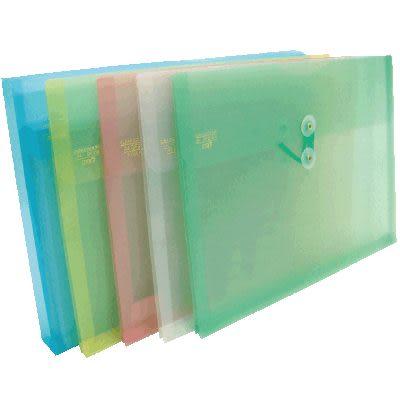 7折 HFPWP PP橫式附繩立體透明文件袋 環保材質 板厚0.18mm台灣製 GF218