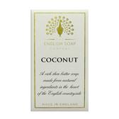 四平二月 4p2m 純淨香皂 椰子
