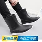 時尚水鞋男士中筒雨鞋平底防滑加絨膠鞋長筒夏季雨靴廚師廚房水靴 小山好物