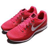 【六折特賣】Nike 慢跑鞋 Wmns Air Zoom Pegasus 34 粉紅 白 輕量緩震 氣墊 女鞋 運動鞋【PUMP306】 880560-605