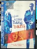 挖寶二手片-P43-022-正版DVD-電影【吻兩下打兩槍】-小勞勃道尼 方基默(直購價)經典片