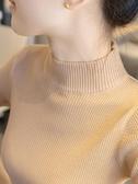 半高領毛衣打底衫女長袖內搭秋冬新款洋氣百搭修身緊身針織衫