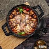 砂鍋燉鍋耐高溫瓦罐湯煲陶瓷小沙鍋家用明火燃氣煲湯鍋湯鍋 PA12493『紅袖伊人』