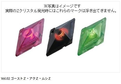 正版 日本 Takara Tomy Z手環 Z純晶 Z純晶組 寶可夢 神奇寶貝 pokemon 日月版【小福部屋】