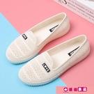 塑料涼鞋女夏天軟底防水工作涼鞋透氣女士洞洞鞋防滑白色護士涼鞋 源治良品