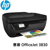 HP 惠普 OfficeJet 3830 醇黑 雲端 傳真 多功能 事務機