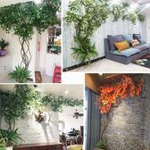 仿真樹葉樹枝樹藤假葉子客廳室內綠植盆栽藤蔓假花藤條植物墻裝飾艾維朵igo