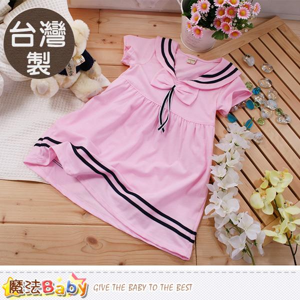 女童裝 台灣製女童短袖洋裝 魔法Baby