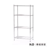 電鍍3尺層架/DIY自行組裝(20SP/416-8)/H&D東稻家居