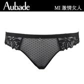 Aubade-激情女人L-XL性感蕾絲三角褲(黑)MI
