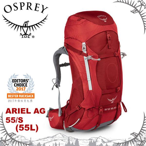【OSPREY 美國 ARIEL AG 55 S 登山背包《熱情紅》55L】登山/健行/旅行/雙肩背包