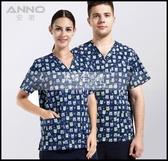 手術服隔離衣洗手衣男女手術衣醫生服護士服滌棉手術室LG-882299