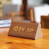 臥室創意鬧鐘木質個性北歐學生用懶人床頭表桌面簡約電子小型時鐘【快速出貨八折搶購】