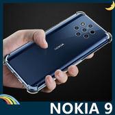 NOKIA 9 PureView 6D氣囊防摔空壓殼 軟殼 四角加厚氣墊 全包款 矽膠套 保護套 手機套 手機殼 諾基亞