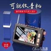 便攜式充電插卡高清唱戲機可視評書聽歌戲曲看戲機老年人多功能帶電視YXS