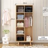 北歐衣櫃簡約現代經濟型組裝兩門衣櫃小戶型簡易板式衣櫥 【快速出貨】