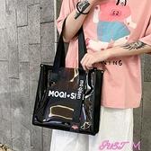 子母包透明包包女2021夏季新款女包大容量手提側背斜背子母包PVC果凍包 JUST M