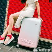 行李箱女萬向輪拉桿箱正韓小清新24箱子20寸登機箱原創可愛旅行箱 理想潮社 YXS