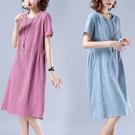 玫瑰壓紋布料顯瘦洋裝-中大尺碼 獨具衣格...